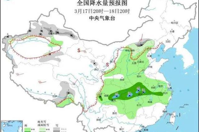 山東(dong)多地將(jiang)迎來小(xiao)雨天氣 最(zui)高氣溫降di)5℃以下
