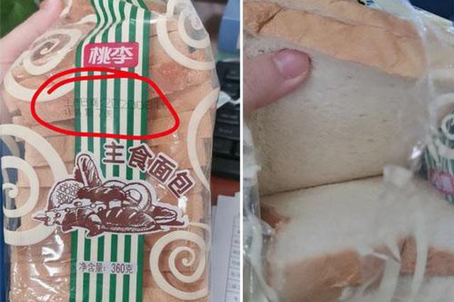 """山東(dong)淄博現(xian)身""""凍齡""""面包 逾期半年不發霉"""