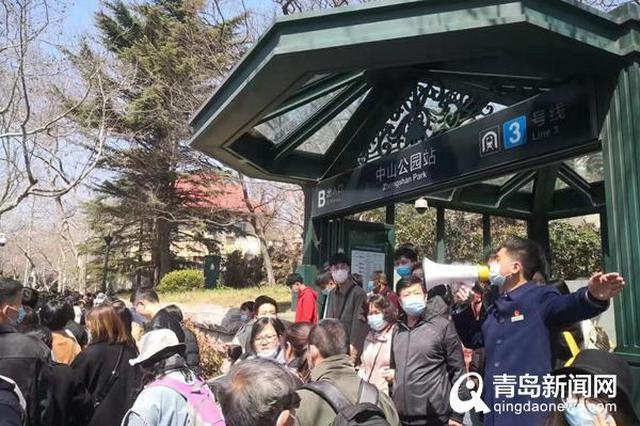 """""""补偿式""""出行需求释放 青岛地铁客流首次单日突破百万人次"""