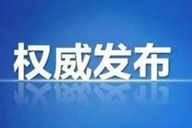 大外环2023年通车 郑济高铁架梁 聊城重点交通建设有新进展