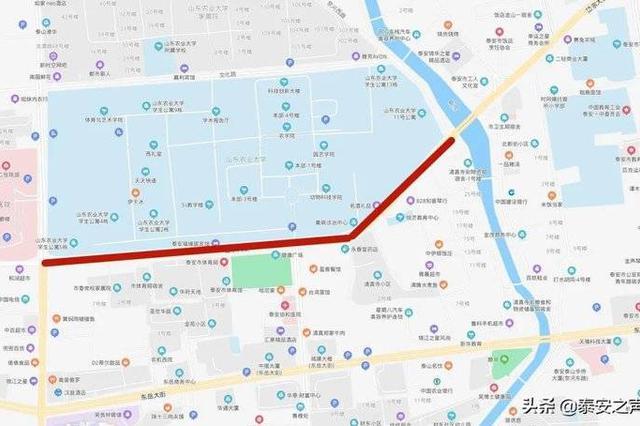 岱宗大街封路通知 4月8日至5月4日请绕行