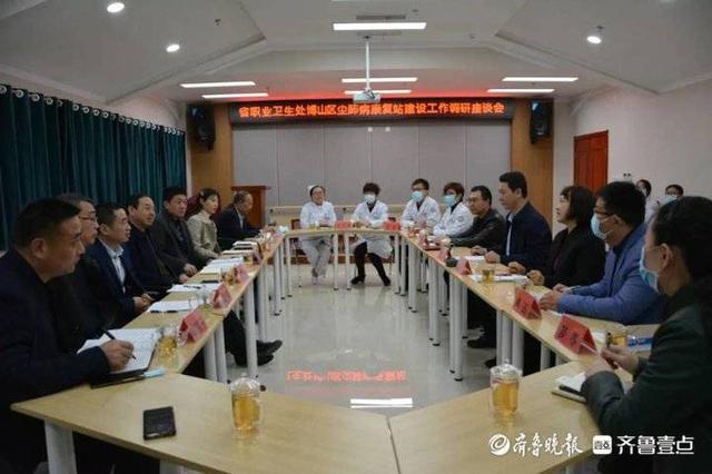 山东省卫生健康委来博山调研职业病防治能力提升项目