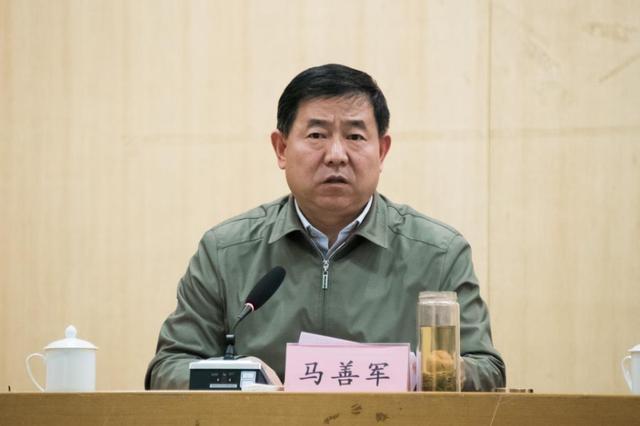 曲阜师范大学党委副书记马善军被查