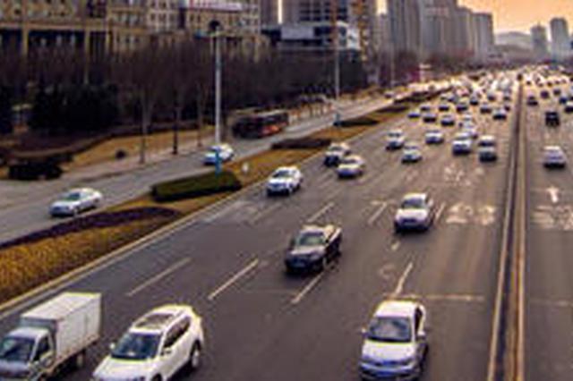 山东集中一个月开展道路交通安全专项整治