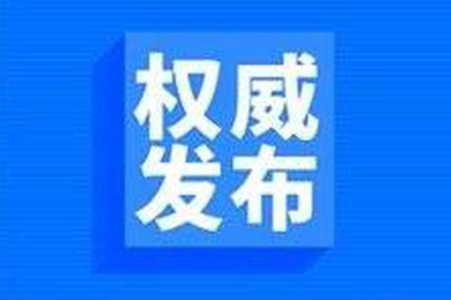 """""""家贼""""难防 日照一女子7天盗走""""前夫""""近10万元"""