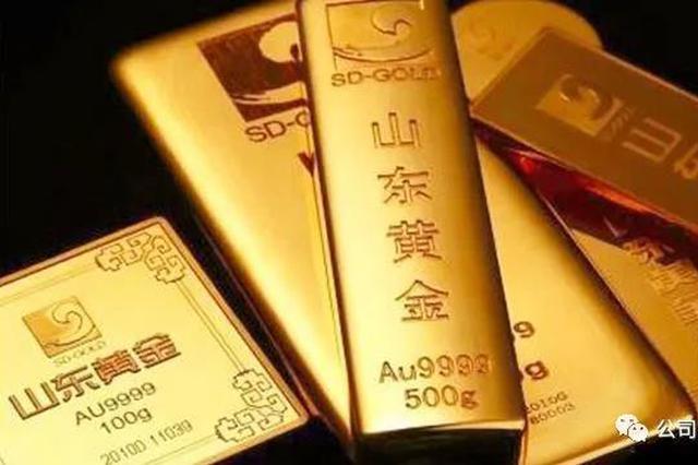 山东黄金一季度预亏2.5亿-3.5亿元 部分并购项目实现落地