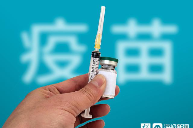 15日零时起 在济港澳同胞可预约接种新冠疫苗
