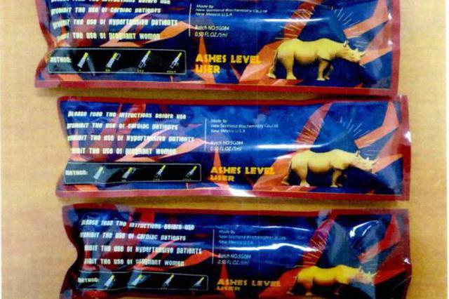 喵喵 娜塔莎 犀牛液 什么是致幻效果更强的新型毒品