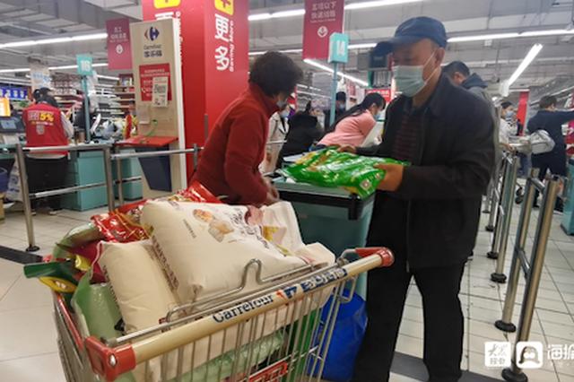 17年济南家乐福超市闭店背后:互联网电商冲击传统零售企业