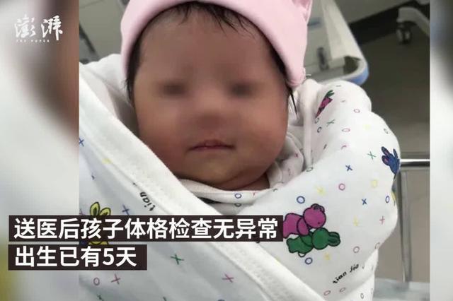 最新消息 青岛弃婴生母找到了 非网传未婚少女