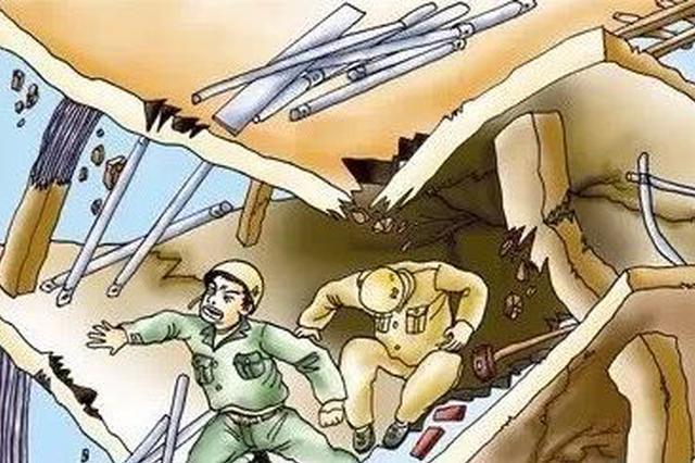 坍塌事故造成4人死亡 山东这家公司被行政处罚、项目负责人被