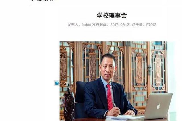 """收购一汽吉林的吴立春 在山东拥有怎样的""""商业版图"""""""