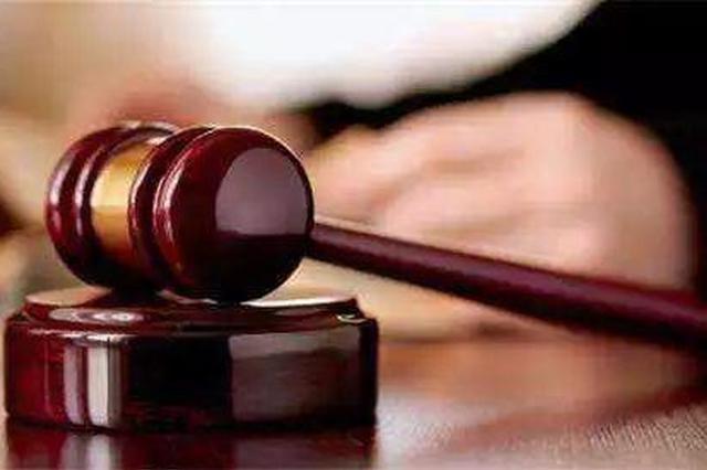 去年山东执结案件78.6万件 执行到位金额2052.3亿元