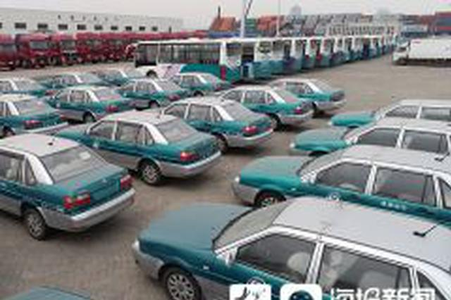 我国共6.6万家驾驶培训相关企业 山东总量居第三