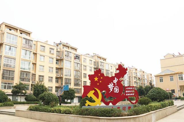 """山东泰安:""""红色物业""""撬动基层治理新格局"""