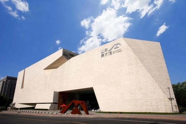网红打卡地山东美术馆6月20日至22日临时闭馆三天