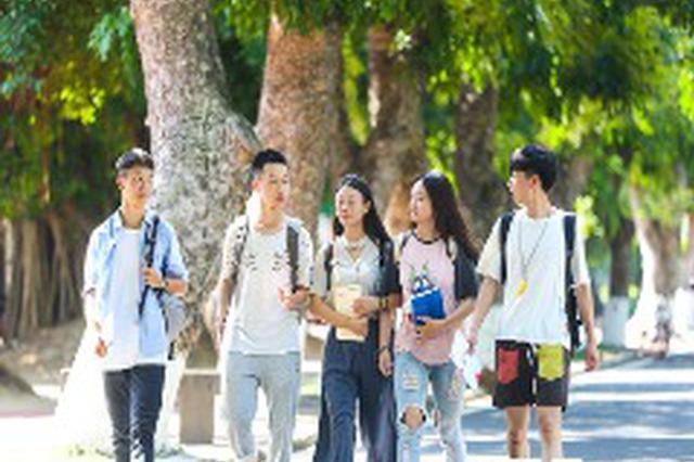 山东省教育厅:严禁学校组织在校补课或网络补课