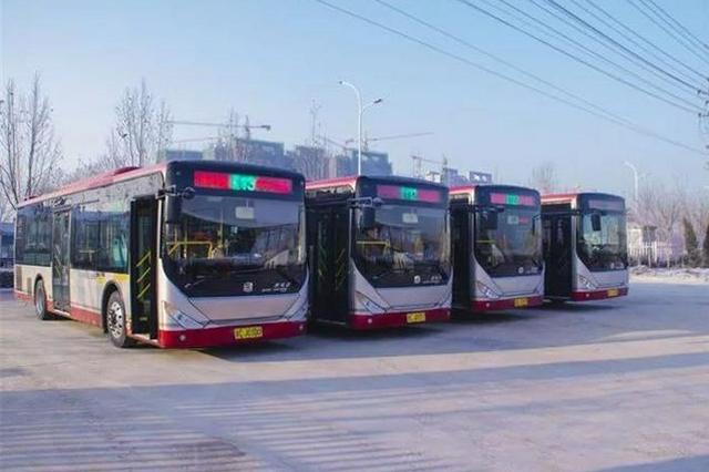 7月1日起三大群体免费乘公交范围扩大