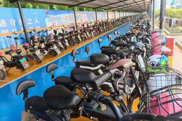 全省电动自行车秩序整治现场会在聊城召开