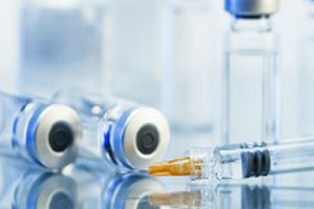 山东新冠疫苗接种破亿 18岁以上人群接种比例突破70%