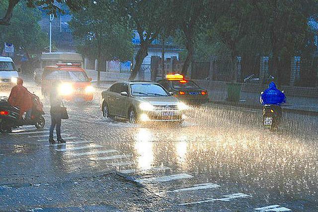 山东:降雨趋于结束 大风预警持续