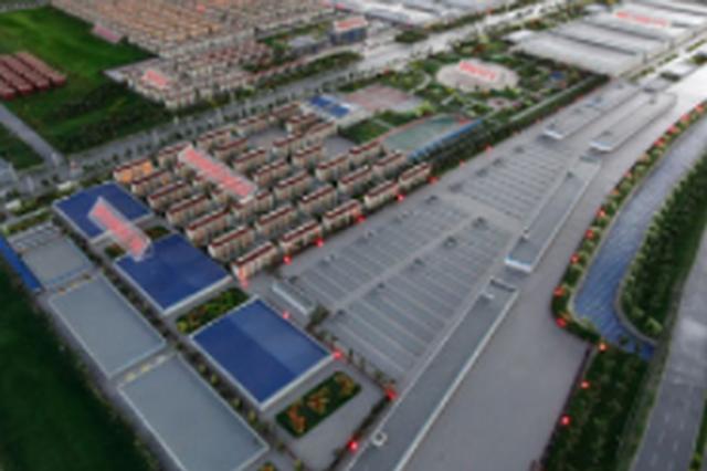 山东首次全面规划开发区发展:培育59个千亿级开发区