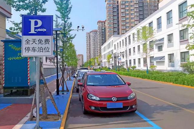 全国首举 潍坊所有医院停车位免费