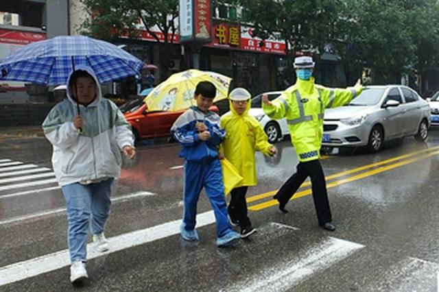 济南市发布暴雨蓝色预警 南部地区有大雨到暴雨