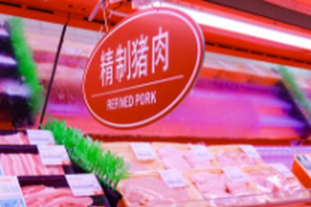 山东人买1斤猪肉比年初少花15元 生猪出栏增速创最高