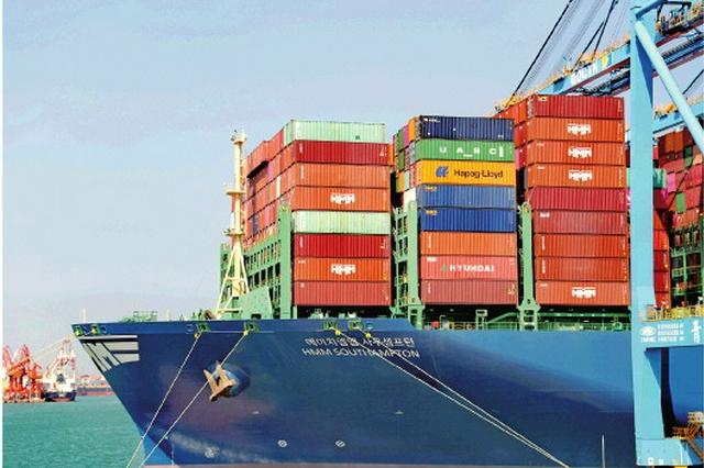 前三季度山东进出口总值超2万亿元