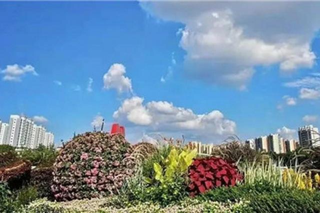 胶州市入选第五批国家生态文明建设示范区