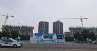 济宁如意四季城施工规划