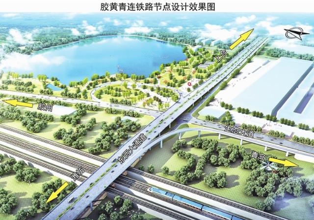 胶州要花71.5亿建东西大通道 39.1公里连接青岛潍坊