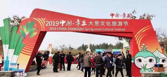 △ 大葱文化旅游节(来源:章丘新闻中心)