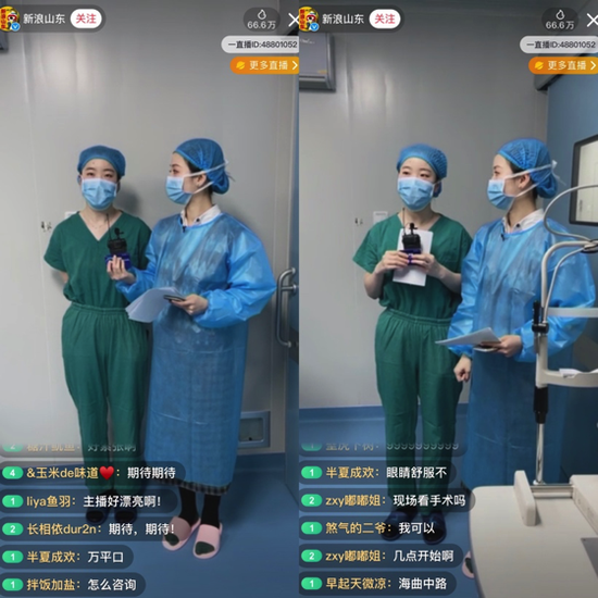 【李颖医生为网友全程讲解手术过程】
