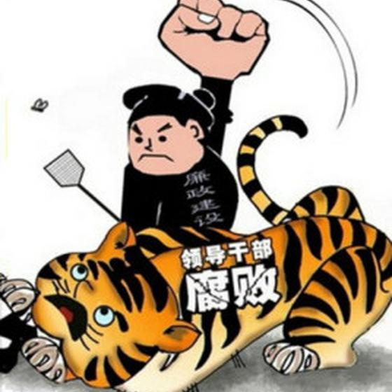 """这个""""老虎""""大搞迷信活动"""