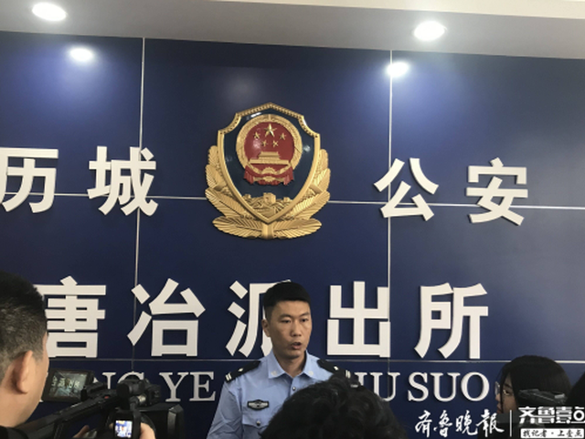 男子冒充游戏主播诈骗数十起 济南民警不远千里抓捕