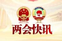 住鲁全国政协委员返回山东