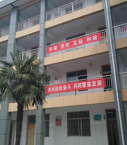 悬挂民族团结横幅