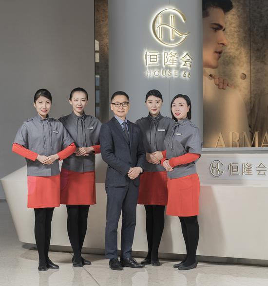 """消费者服务再升级济南恒隆广场新会员计划""""恒隆会""""正式推出"""