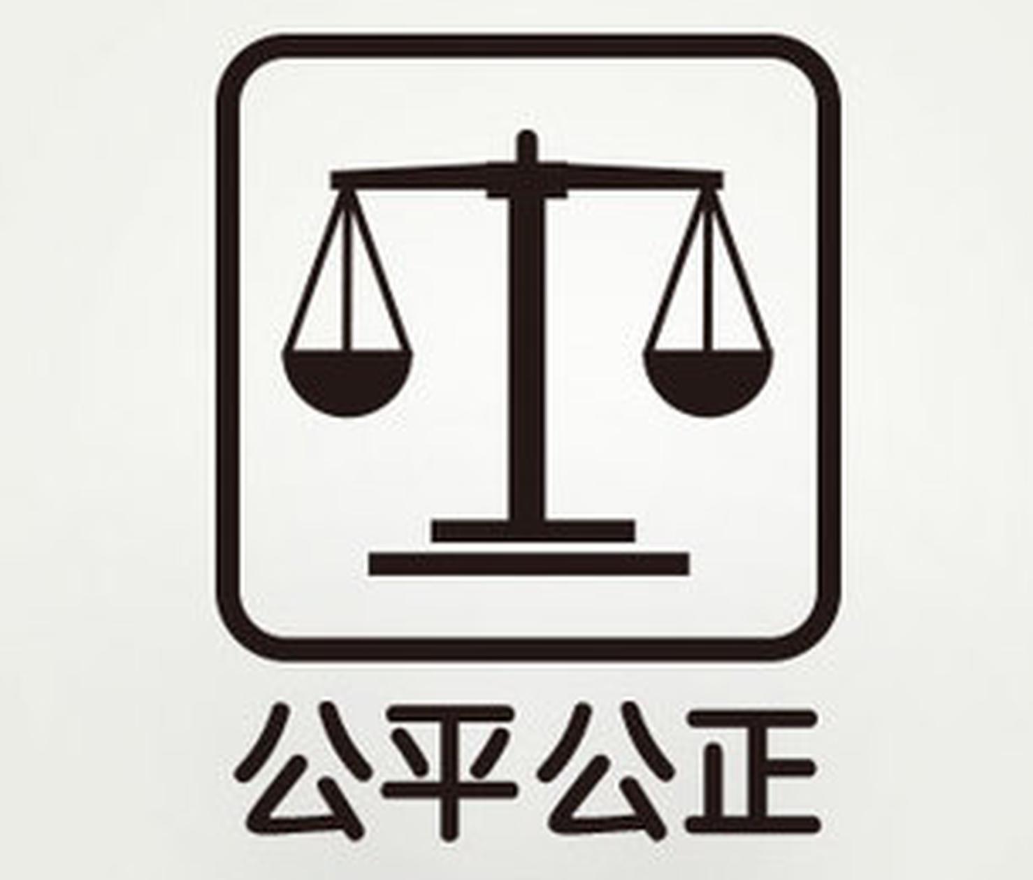 山东省教育厅:未来将以最严密的程序保障招生公平