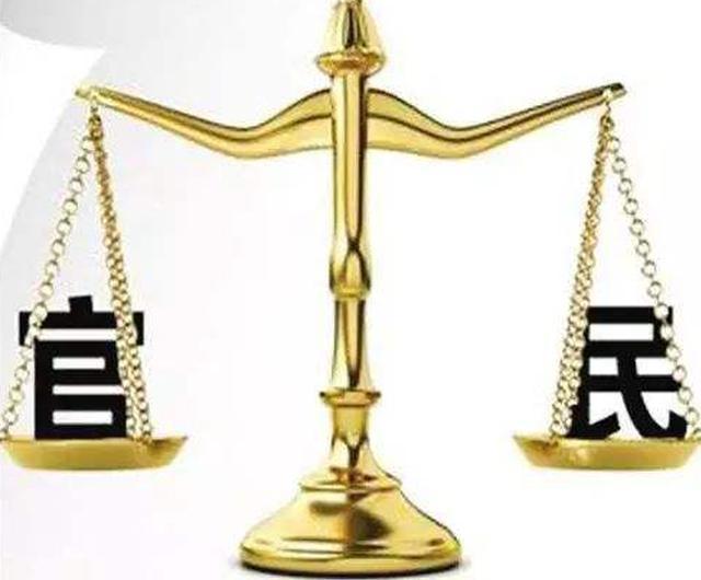 """济南""""民告官""""案 行政机关败诉率一成多 主要集中在"""