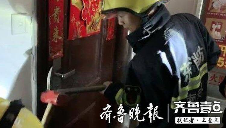 炉子上正做着饭 济南一市民却因大意被反锁门外