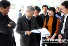 滨州市领导实地督导检查文化旅游和化工行业安全生产工作