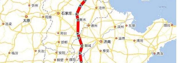 """高铁""""近了"""" 济青高铁8月起列车试跑测试 年底通车"""