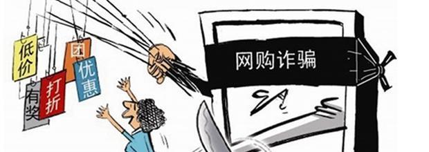 """电信网络诈骗花样""""升级"""" 山东警力重拳""""打怪"""""""