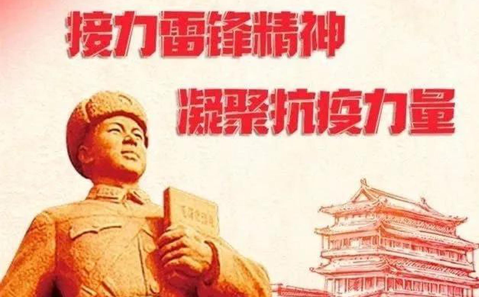 """潍坊滨海国际学校""""红领巾""""在行动"""