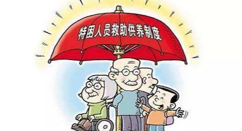 山东农村特困人员保障标准比7年前提高两倍