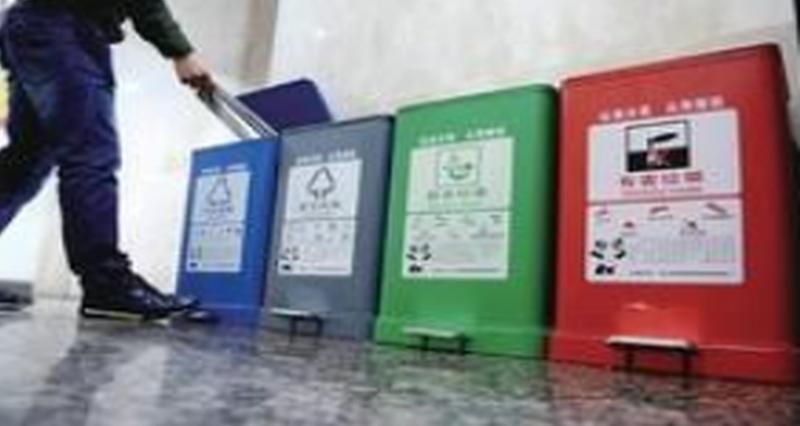 全市首试点 济南名辉豪庭已有1000余户加入垃圾分类