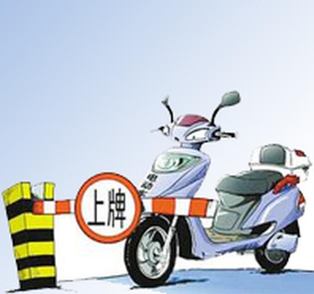 电动车挂牌时代 全省挂牌政策已制定 将于近期公布
